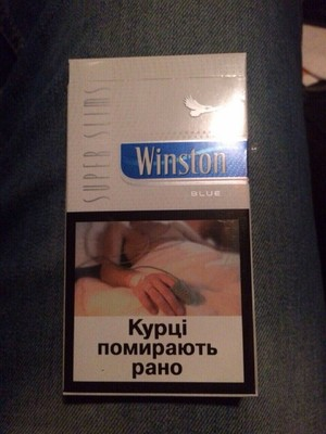 Сигареты Winston SuperSlims Blue Оптом