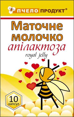 Пчелиное маточное молочко (апилактоза, royal jelly)