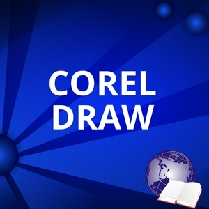 Курс Corel DRAW